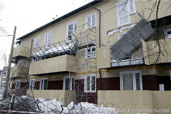 Новгород. Обрушение балконов в Кречевицах