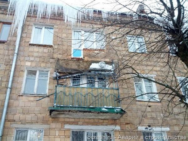 Сергиев Посад. Обрушение балкона на Толстого