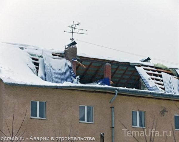 Салават. Обрушение крыши. Фото