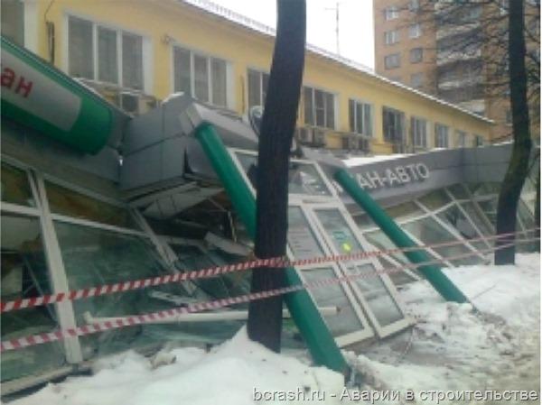 Москва. Обрушение автосалона Пеликан