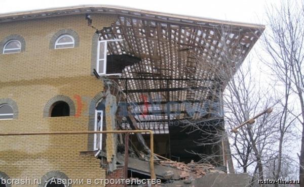 Ростов-на-Дону. Обрушение кафе