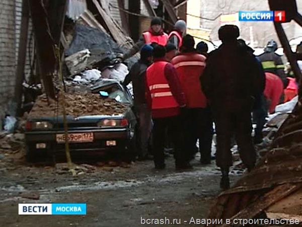 Москва. Обрушение на Большой Почтовой