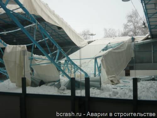 Брянск. Обрушение крыши катка Пересвет