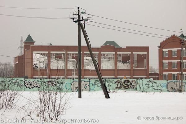 Бронницы. Обрушение спортзала. Фото