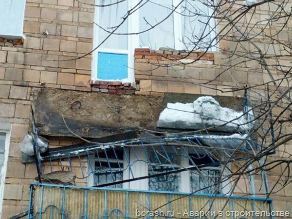 Сергиев Посад. Обрушение балкона на Толстого 6
