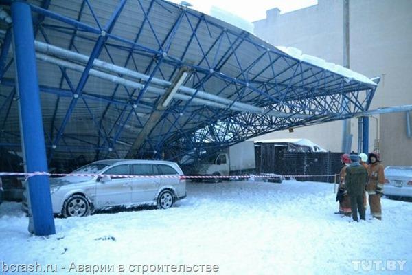Минск. Обрушение парковки. Фото