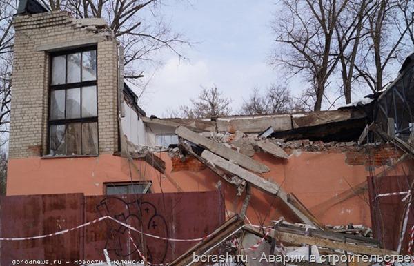 Смоленск обрушение спортивного зала