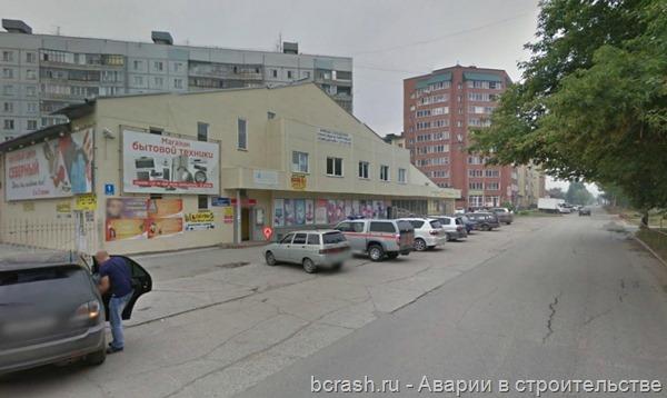Новосибирск. Обрушение на Дунаевского. Фото 1