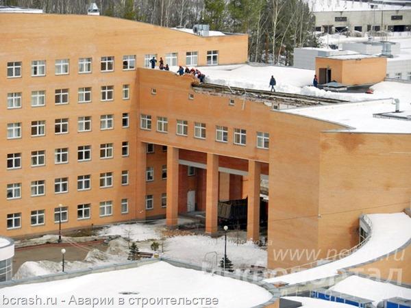 Зеленоград. Обрушение здания роддома. Фото