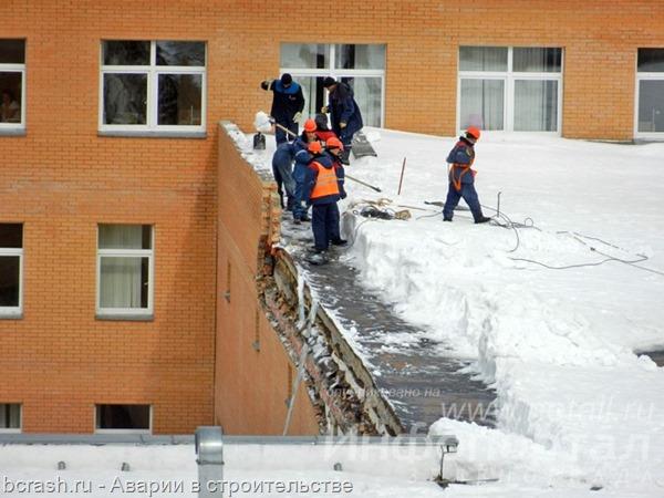 Зеленоград. Обрушение здания роддома. Фото 1