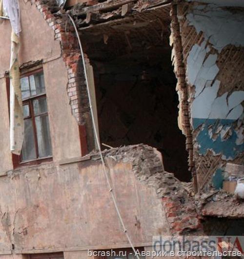 Константиновка. Обрушение жилого дома. Фото 1