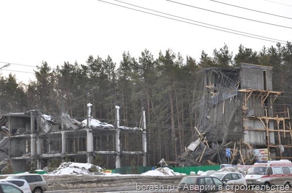 Уфа. Обрушение стрящегося здания на Менделеева. Фото