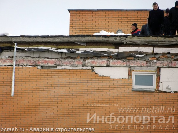 Зеленоград. Обрушение здания роддома. Фото 2