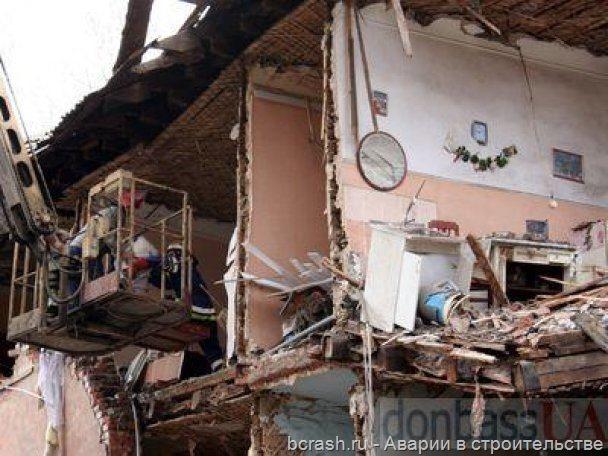 Константиновка. Обрушение жилого дома. Фото 2