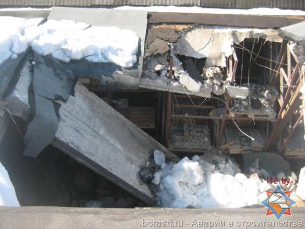 Могилев. Обрушение склада. Фото 2