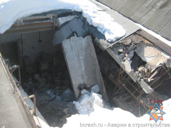 Могилев. Обрушение склада. Фото 3