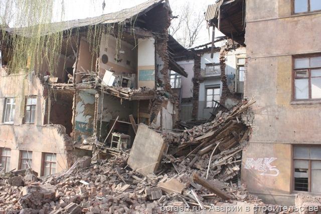 Константиновка. Обрушение жилого дома. Фото 3
