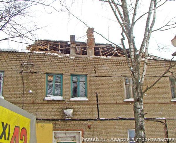 Иваново. Обрушение крыши жилого дома. Фото