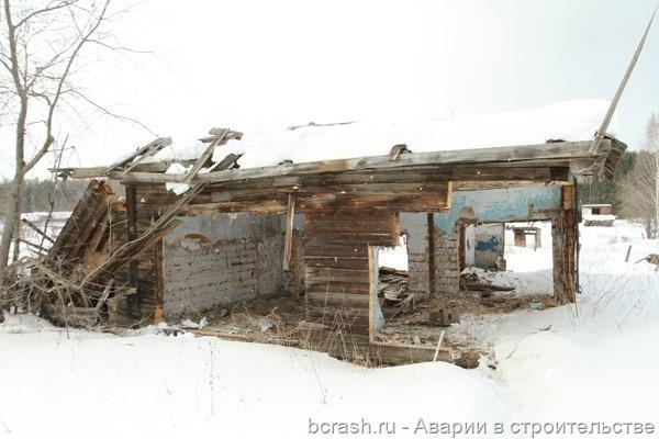 Марсяты. Обрушение дома. Фото