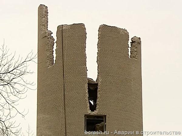 Малаховка. Обрушение водонапорной башни. Фото