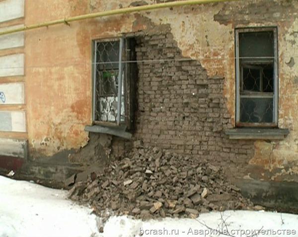 Ярославль. Обрушение на улице Свердлова