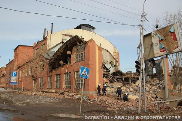 Новосибирск. Обрушение на территории ОАО Новосибирский жиркомбинат
