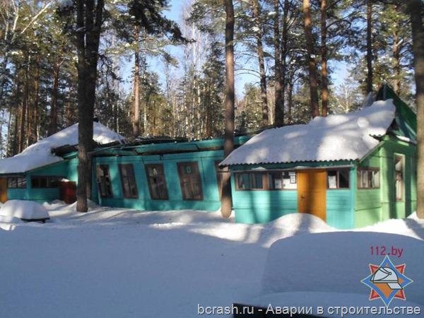Лагерь Орлёнок. Обрушение. Фото