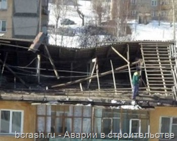 Златоуст. Орушение крыши. Фото