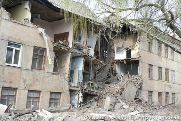Константиновка. Обрушение жилого дома. Фото