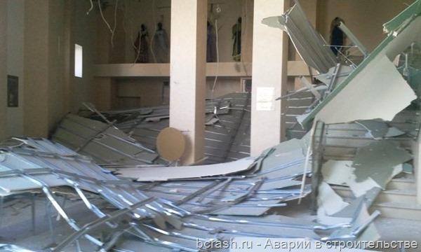 Санкт-Петербург. Обрушение потолка в театре Буфф. Фото