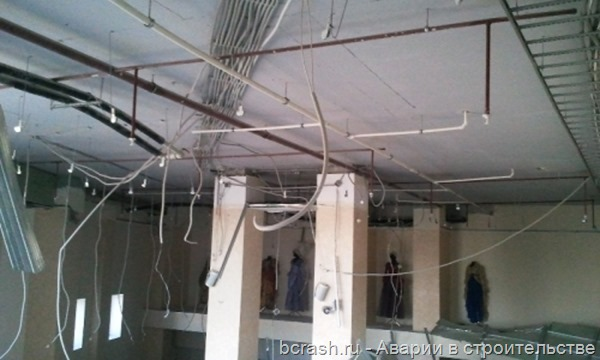 Санкт-Петербург. Обрушение потолка в театре Буфф. Фото 3