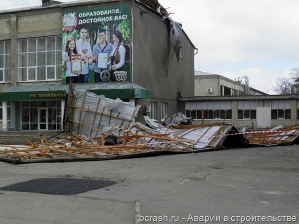 Ставрополь. С колледжа сорвало крышу
