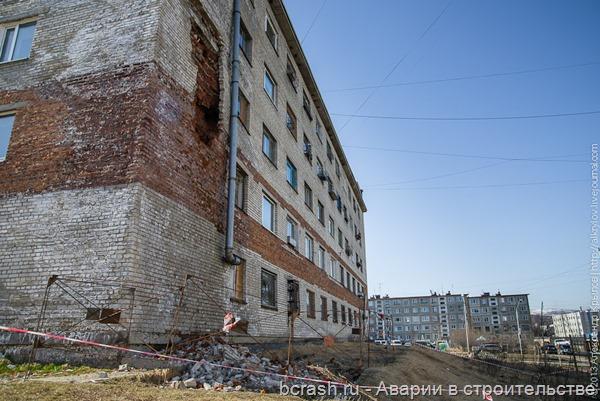 Магадан. Обрушение жилого дома не улице Якутская