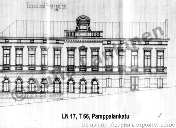 Выборг. Обрушение здания на улице Красина. Фото 1