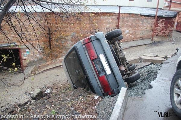 Владивосток. Обрушение подпорной стенки. Фото 1