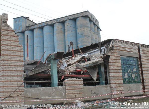 Кинешма.  2ой этап разрушения котельной