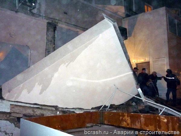 Набережные Челны. Обрушение в Новом городе. Фото