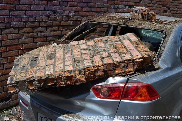 Владивосток. Обрушение подпорной стенки. Фото
