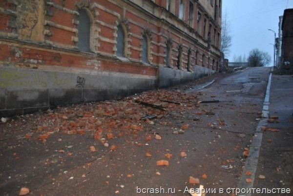 Выборг. Обрушение здания на улице Красина. Фото 3
