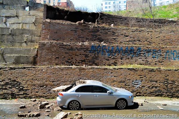 Владивосток. Обрушение подпорной стенки на Тунгусской