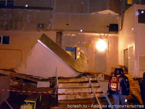 Набережные Челны. Обрушение в Новом городе.  Фото 1