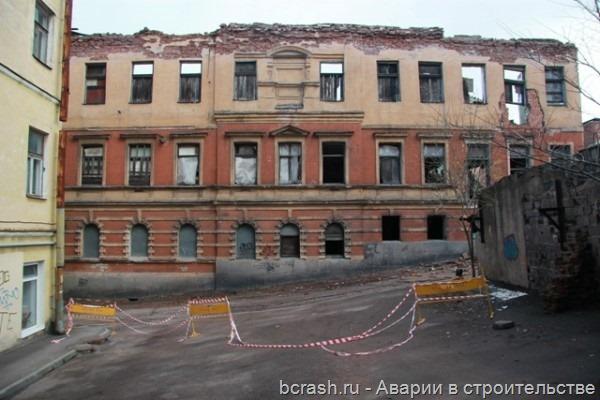 Выборг. Обрушение здания на улице Красина. Фото