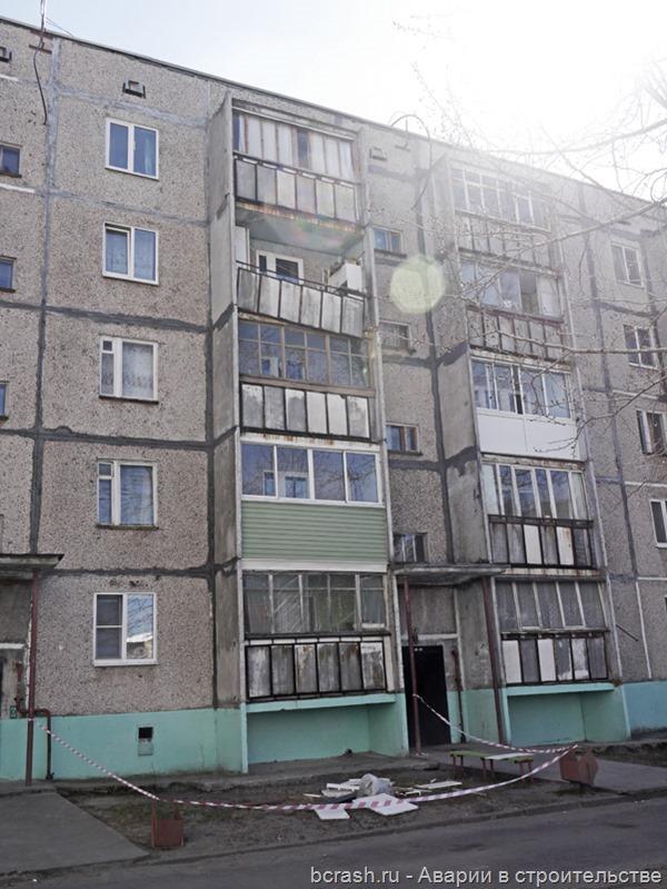 Северодвинск. Обрушение балконных плит