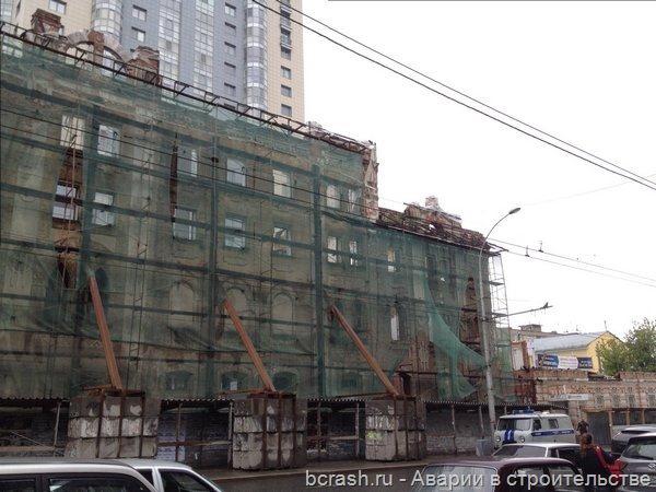 Пермь. Обрушение стены на Сибирской. Фото