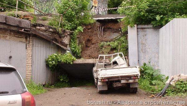 Владивосток. Обрушение подпорной стенки на улице Светланская