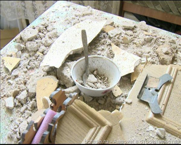 Обрушение потолка в Красном Перекопе