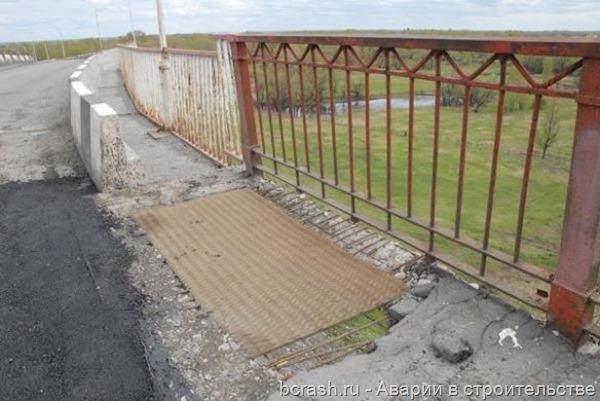 Барнаул. Обрушение моста через Обь. Фото 1