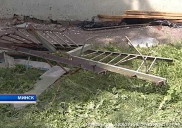 Минск. Обрушение балконов на Куприянова. Фото 1