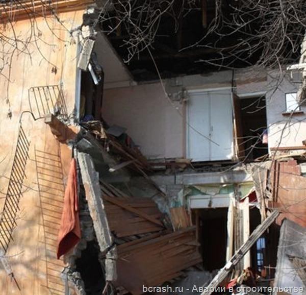 Макеевка. Обрушение на Макарова. Фото 1