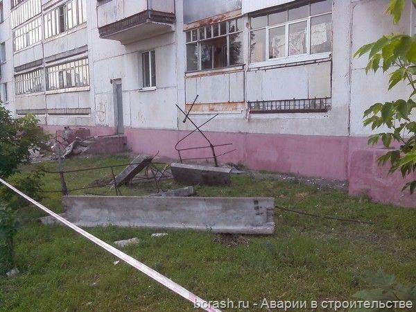 Брянск. Обрушение плит парапета